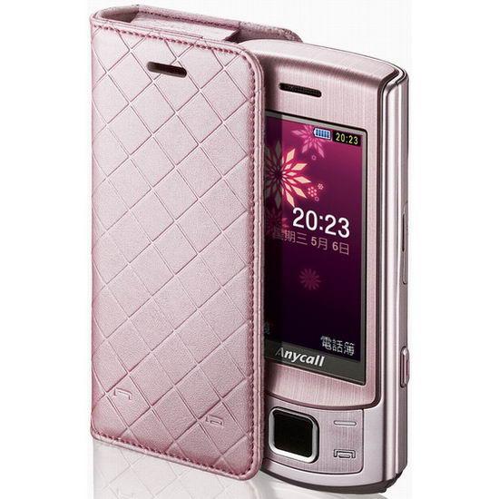 Samsung Ultra S Elegant Edition