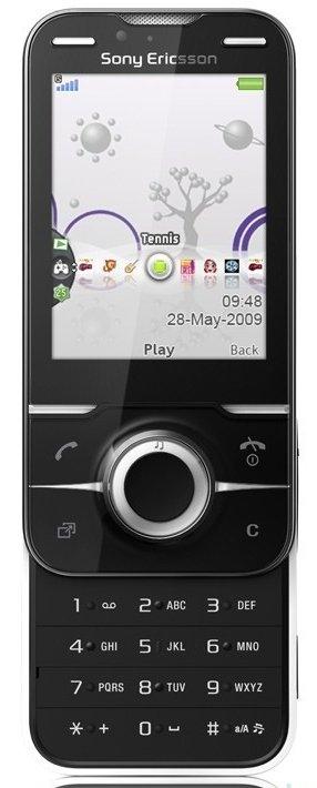 Новинка Sony Ericsson Yari.