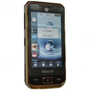 Samsung-B7722-B7702-dual-SIM-3G